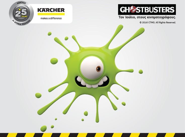 karcher3