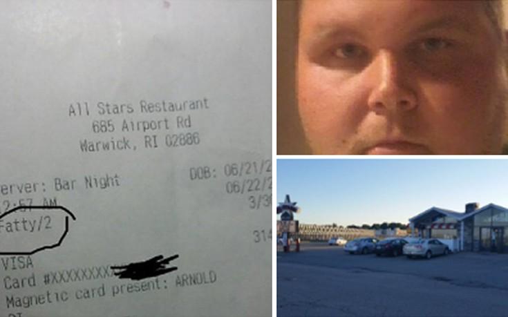 Ιδιοκτήτης εστιατορίου απέλυσε το γιο του γι' αυτό που έγραψε στην απόδειξη