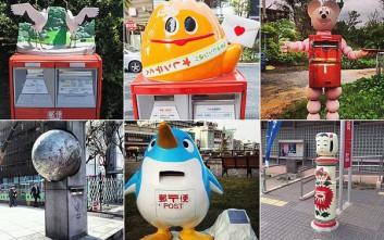 Τα ταχυδρομικά κουτιά- υπερπαραγωγή της Ιαπωνίας