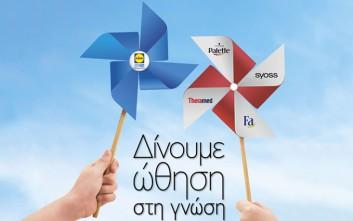 Δέκα υποτροφίες στο Κέντρο για Χαρισματικά Ταλαντούχα Παιδιά CTY Greece 34043637c45