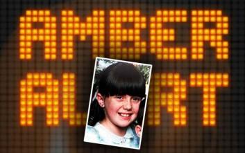 Ο φόνος της Amber που γέννησε το Amber Αlert