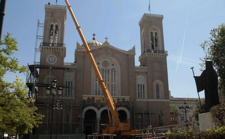 Η Μητρόπολη Αθηνών ανοίγει ξανά τις πύλες της