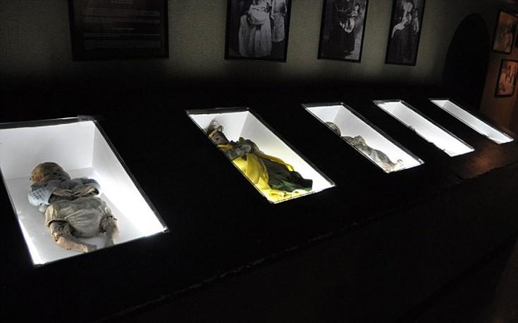 museomomia5