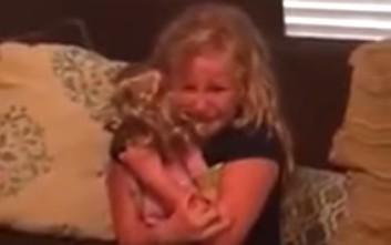 Η κούκλα που έκανε ένα 10χρονο κορίτσι να ξεσπάσει σε λυγμούς