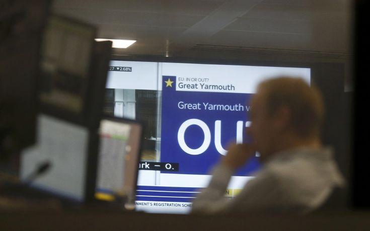 Οι τράπεζες εγκαταλείπουν το Λονδίνο μετά το Brexit