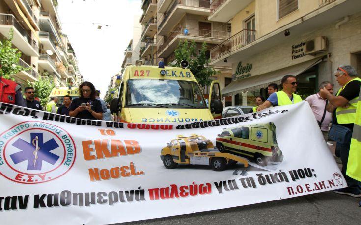 Απροσπέλαστο σήμερα το κέντρο της Αθήνας
