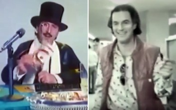 Απολαυστικές ρετρό διαφημίσεις του '80