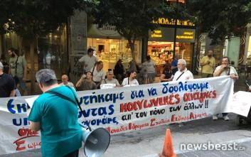 Διαμαρτυρία ΑμεΑ έξω από το υπ. Οικονομικών