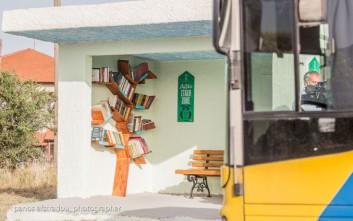 Στάσεις λεωφορείων μετατρέπονται σε πρωτότυπες βιβλιοθήκες