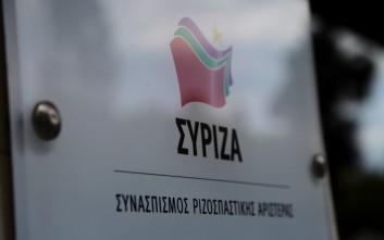 Βουλευτές του ΣΥΡΙΖΑ κατά ΕΣΡ για σποτ του αντιρατσιστικού φεστιβάλ