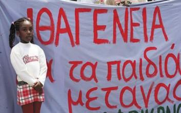Πόσοι πήραν την ελληνική ιθαγένεια το 2017 και από πού προέρχονται
