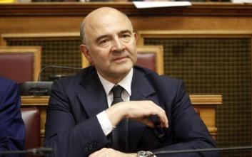 Μοσκοβισί: Υπό εποπτεία η Ελλάδα μέχρι να ξεπληρώσει το 75% των δανείων
