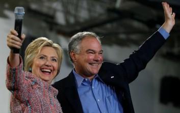 Έτοιμη να διαλέξει τον υποψήφιο αντιπρόεδρο της η Χίλαρι Κλίντον