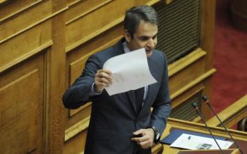 ΝΔ: Ο Τσίπρας δεν θα πάρει συγχωροχάρτι για τα πεπραγμένα του