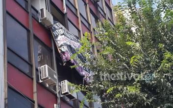 Κατάληψη από αντιεξουσιαστές στα γραφεία του ΣΥΡΙΖΑ στη Θεσσαλονίκη