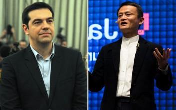 Συνάντηση Τσίπρα με τον πρόεδρο του κολοσσού Alibaba