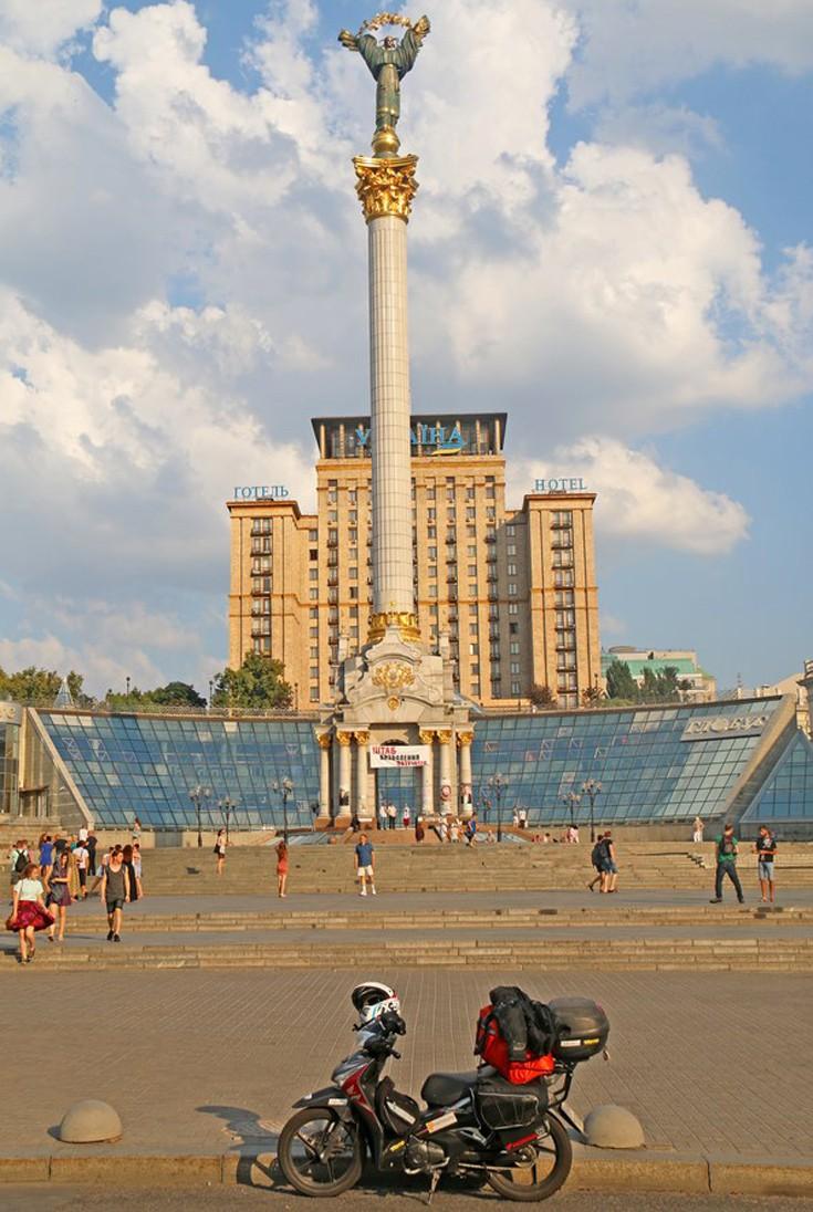 KIEV-(4)