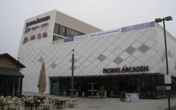 Εκκενώθηκαν εμπορικό κέντρο και σιδηροδρομικός σταθμός στο Μόναχο