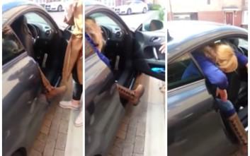 Πόσο δύσκολο είναι να βγεις από ένα αυτοκίνητο;