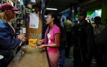 «Η Βενεζουέλα δεν χρειάζεται ανθρωπιστική βοήθεια»