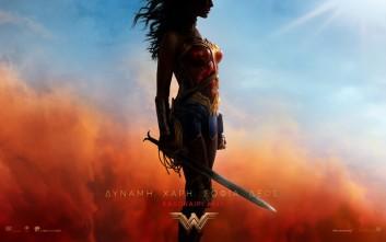 Κυκλοφόρησε το τρέιλερ για την ταινία «Wonder Woman»