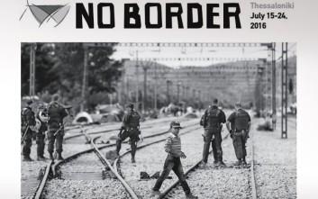 Αναστάτωση στο ΑΠΘ για το No Border Camp