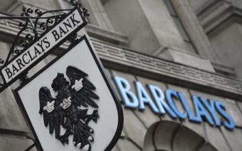 Η Barclays ετοιμάζεται να απαγορεύσει την αγορά κρυπτονομισμάτων με πιστωτικές