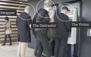 Το κόλπο των επιτήδειων για να κλέβουν το pin και την κάρτα σας από τα ATM