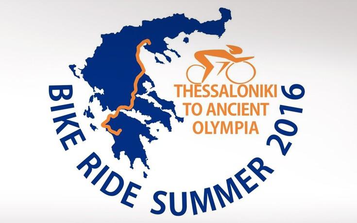 Θεσσαλονίκη-Ολυμπία με ποδήλατο για τη διάδοση του Ολυμπισμού