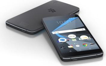Η BlackBerry επανέρχεται με την πιο λεπτή συσκευή που έβγαλε ποτέ
