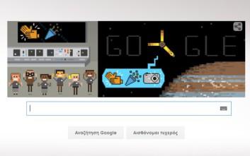Η Google «γιορτάζει» την άφιξη του διαστημόπλοιου Juno  στον Δία