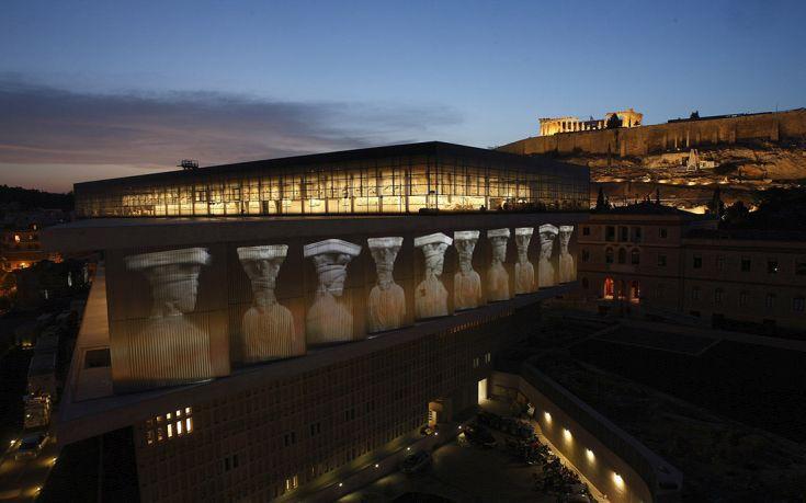 Το Μουσείο της Ακρόπολης γιορτάζει τα όγδοα γενέθλιά του