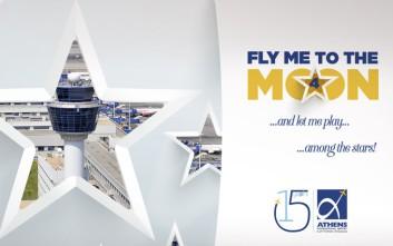 Το πρόγραμμα «Fly me to the Moon» συνεχίζεται στο Ελ. Βενιζέλος