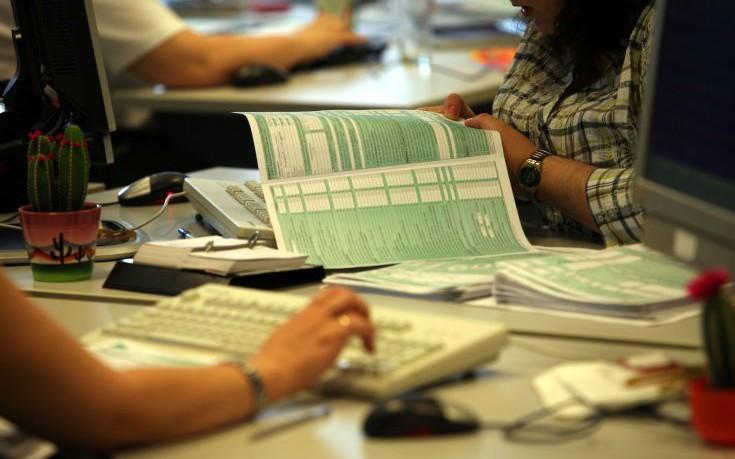 Παράταση μέχρι τις 21 Ιουλίου για την υποβολή φορολογικών δηλώσεων