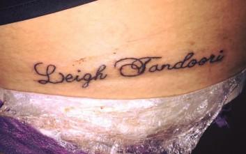 Αυτό το τατουάζ στο γοφό θα το θυμάται για πάντα...