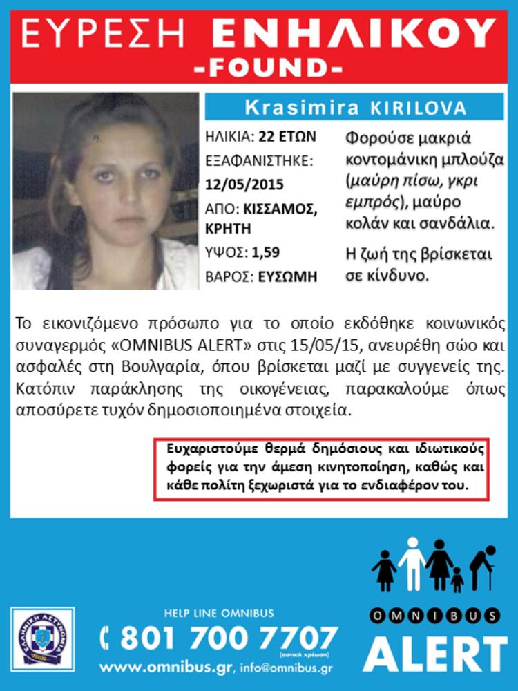 kirilova