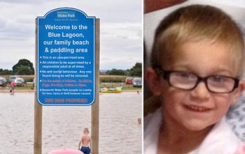 Το σοκαριστικό εύρημα που βρήκε 11χρονος στη λίμνη ψάχνοντας τα γυαλιά του