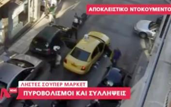 Βίντεο από τη σύλληψη του ληστή σούπερ-μάρκετ της Πανόρμου