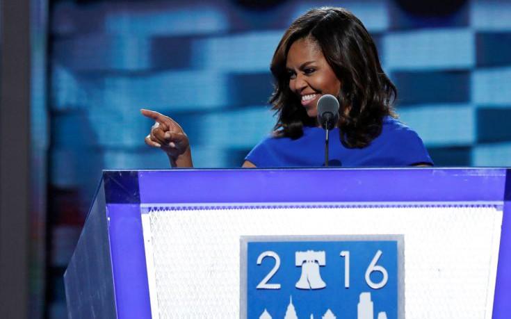 Μπαράκ Ομπάμα: Σ' αγαπώ Μισέλ, είμαι περήφανος για σένα