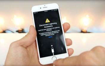 Η νέα ρύθμιση του iPhone που θα προειδοποιεί τους χρήστες για υγρασία