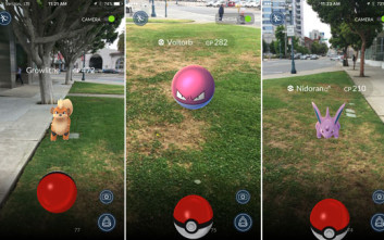 Pokemon Go διαθέσιμο και στην Ελλάδα