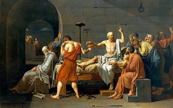 Η δύναμη του κουτσομπολιού στην αρχαία Ελλάδα
