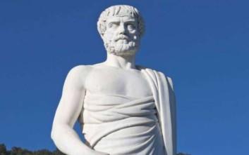 Διεθνές πνευματικό κέντρο για τον Αριστοτέλη στα αρχαία Στάγειρα