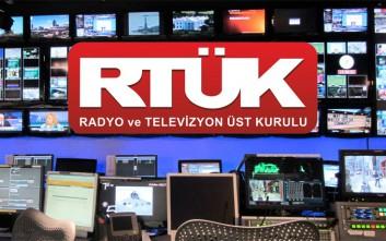Η Τουρκία κλείνει όλα τα κανάλια που συνδέονται με τον Γκιουλέν