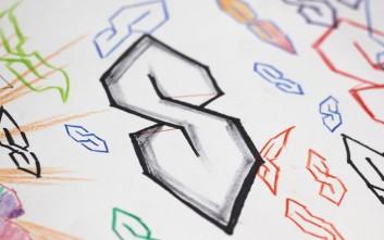 Τι σημαίνει το «S» που ζωγράφιζαν οι μαθητές σε βιβλία και τετράδια