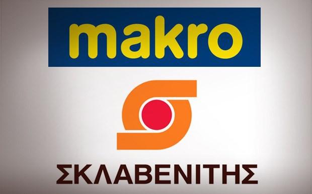 skalbmakro_b1