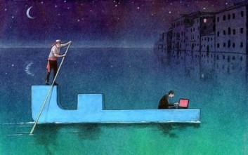 Η καθημερινότητα μέσα από ρεαλιστικά σκίτσα