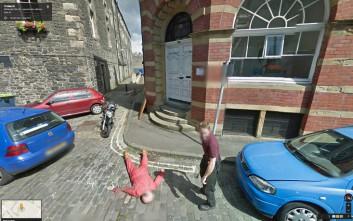 Το Google Street View δε σε αφήνει σε χλωρό κλαρί!