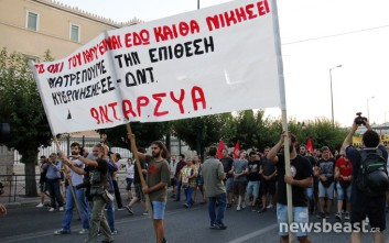 Πορεία προς τα γραφεία της Ε.Ε. για το «όχι» του δημοψηφίσματος