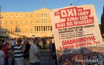 Σε εξέλιξη συλλαλητήριο στο Σύνταγμα για τη συμπλήρωση ενός έτους από το δημοψήφισμα